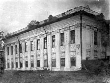 Vologda. Administrative building