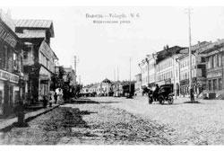 Vologda. Kirillovskaya street