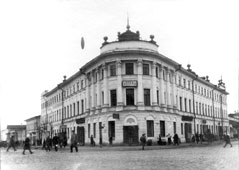 Vologda. Merchant House on the Haymarket Square
