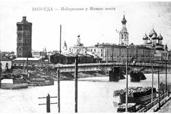 Vologda. Quay in the New Bridge