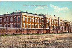 Voronezh. First Men's Gymnasium