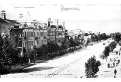 Voronezh. Big Dvoryanskaya street