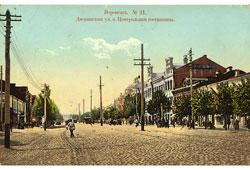 Voronezh. Dvoryanskaya Street