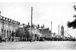 Voronezh. Moscowskaya street