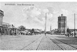 Voronezh. New Moscowskaya street