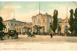 Voronezh. Station Square