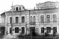 Votkinsk. The building on Lenin street
