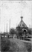 Votkinsk. Chapel