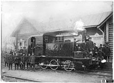 Votkinsk. Steam locomotive