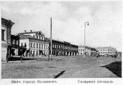 Vyazniki. Marketplace