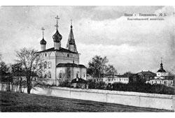 Vyazniki. Annunciation monastery