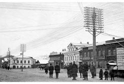 Vyazniki. Centre of City