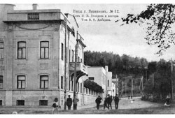 Vyazniki. Home and office partnership Demidov