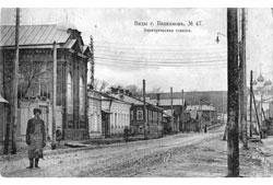 Vyazniki. Electric power station