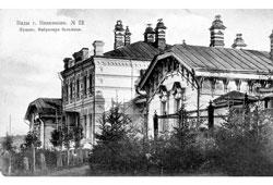 Vyazniki. Hospital of factory