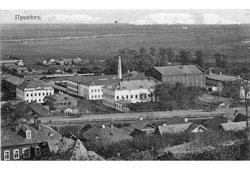 Vyazniki. Factory of partnership SI Smirnov