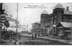 Vyazniki. Little Annunciation Street, Room 'Light'