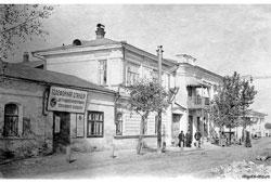 Vyazniki. Muromskaya street