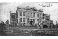 Vyazniki. Men's Gymnasium