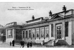 Vyazniki. City primary Alekseevsky College