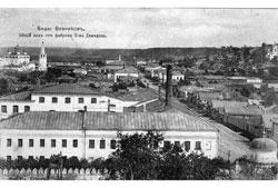 Vyazniki. Panorama of Factory partnership Demidov