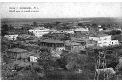 Vyazniki. Panorama of the city, 1910