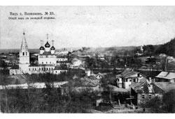 Vyazniki. Panorama of the city
