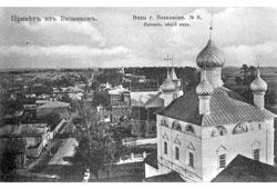 Vyazniki. Panorama of suburb Yaropolch