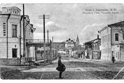 Vyazniki. Highway street, City Council