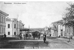 Vyazniki. Highway street
