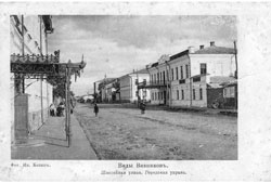 Vyazniki. Highway street, City Government