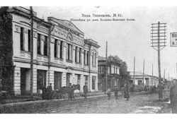 Vyazniki. Highway street, Volga-Kama Commercial Bank
