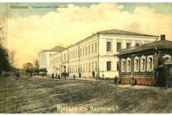 Vyazniki. Technical school