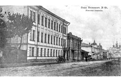 Vyazniki. Women's Gymnasium