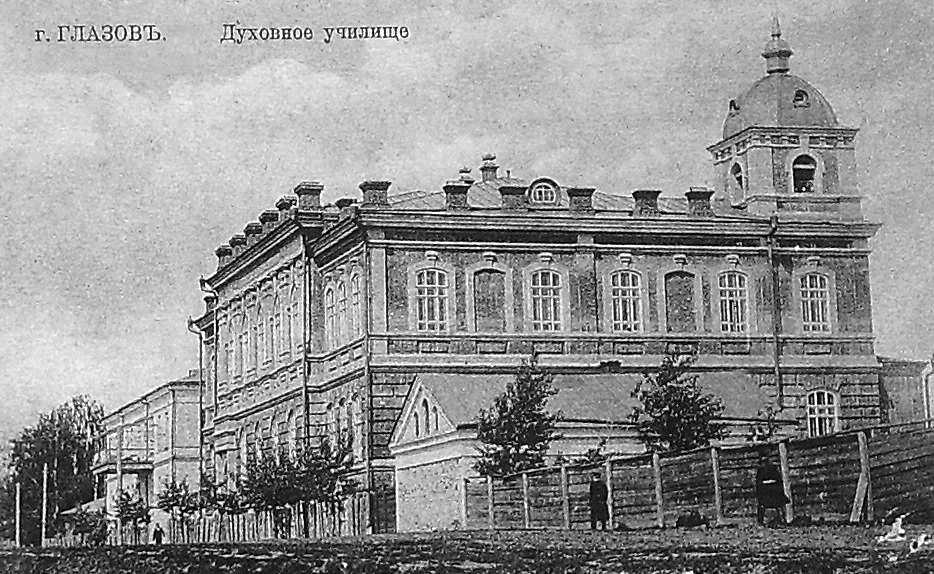 Glazov. Theological College