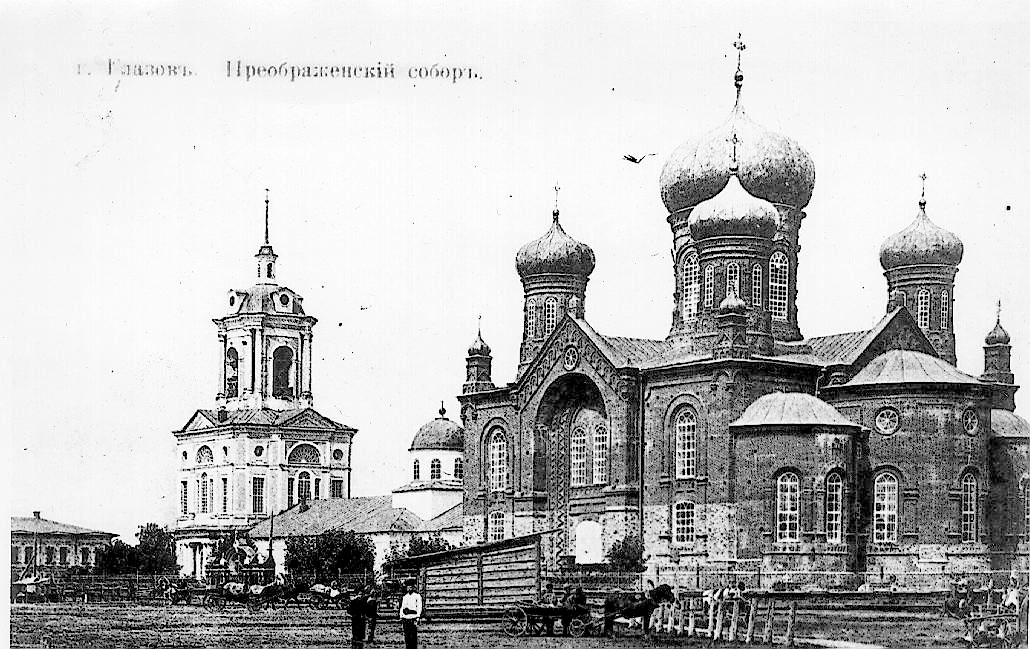 Glazov. Ascension-Transfiguration Cathedral