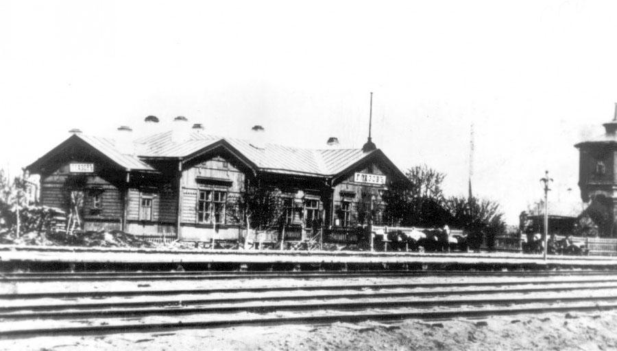 Glazov. Railway station