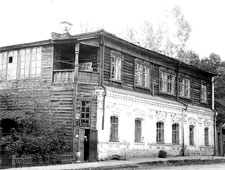 Gorno-Altaysk. The regional library