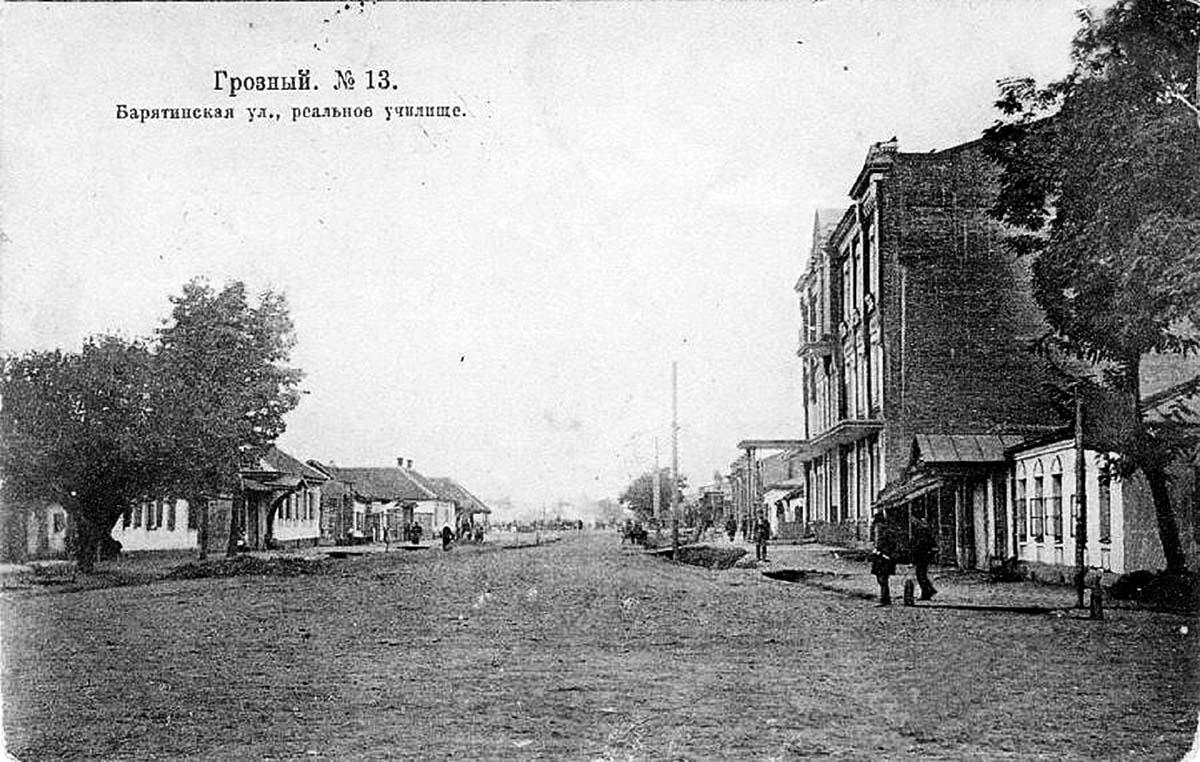 Grozny. Buryatinskaya street