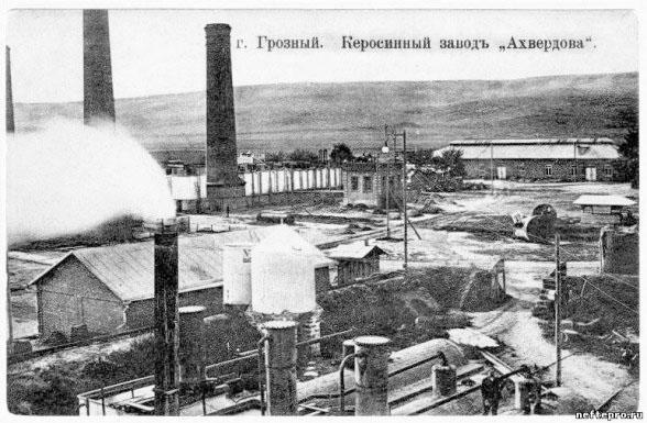 Grozny. Kerosene plant