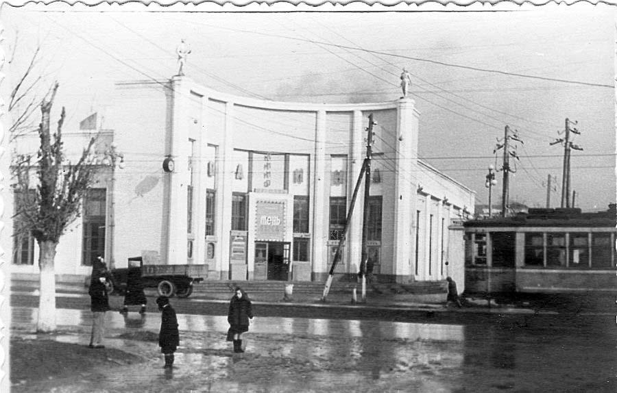 Grozny. Cinema 'Rodina'