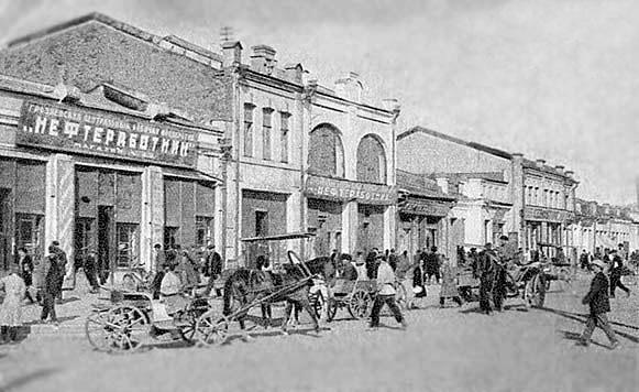 Grozny. Cooperative Street