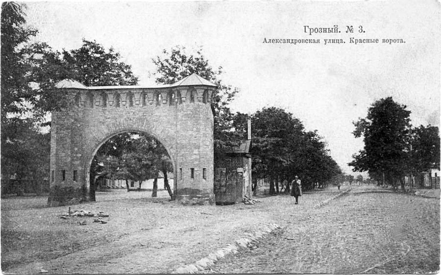 Grozny. Alexander Street