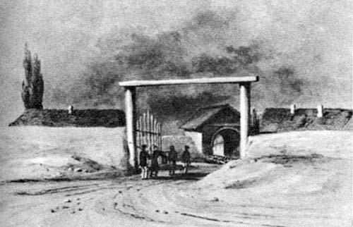 Grozny. Groznaya Fortress