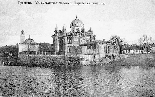 Grozny. Mosque and Synagogue