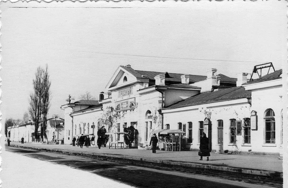 Grozny. Railway station