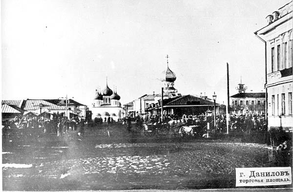 Danilov. Market Square