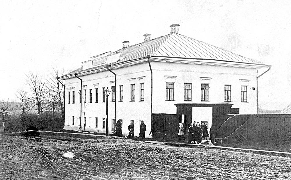 Danilov. Petersburgskaya street, 2-class women's school