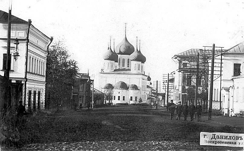 Danilov. Voskresenskaya street