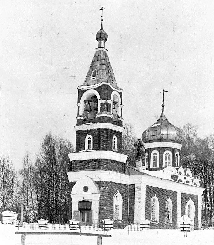 Danilov. Church of the Ascension